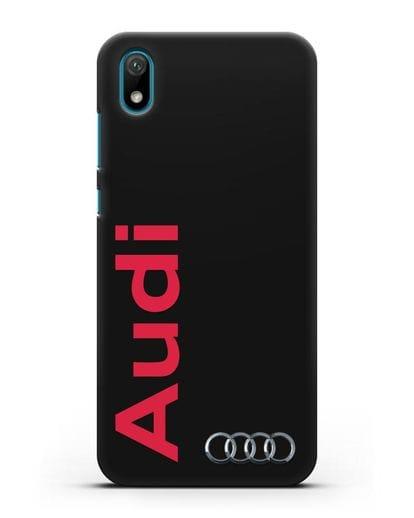 Чехол с надписью Audi и логотипом силикон черный для Huawei Y5 2019