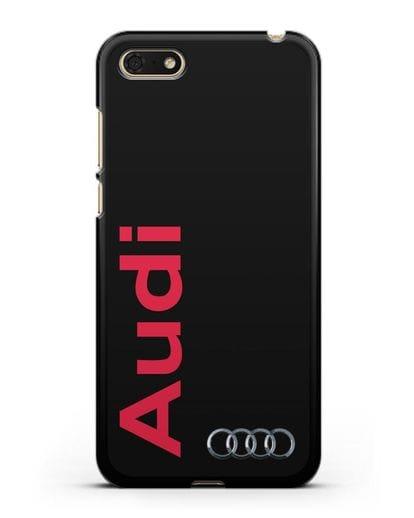 Чехол с надписью Audi и логотипом силикон черный для Huawei Y5 Prime 2018
