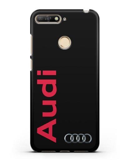 Чехол с надписью Audi и логотипом силикон черный для Huawei Y6 Prime 2018