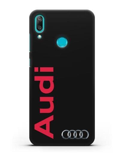 Чехол с надписью Audi и логотипом силикон черный для Huawei Y7 2019