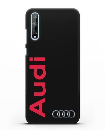 Чехол с надписью Audi и логотипом силикон черный для Huawei Y8P
