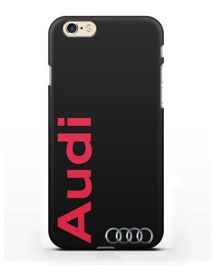 Чехол с надписью Audi и логотипом силикон черный для iPhone 6s