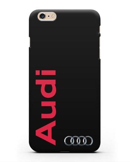 Чехол с надписью Audi и логотипом силикон черный для iPhone 6 Plus