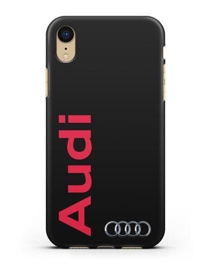 Чехол с надписью Audi и логотипом силикон черный для iPhone XR