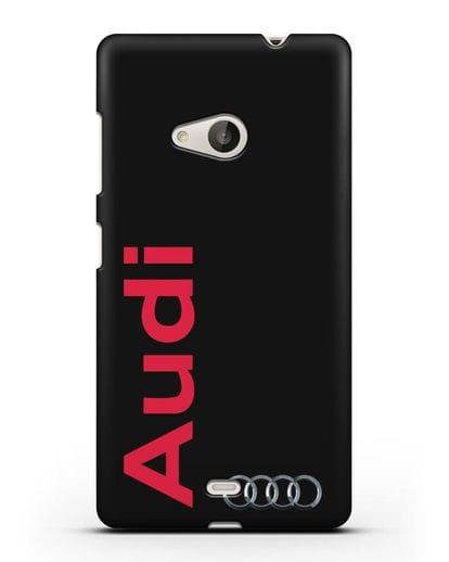 Чехол с надписью Audi и логотипом силикон черный для Microsoft Lumia 535