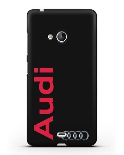 Чехол с надписью Audi и логотипом силикон черный для Microsoft Lumia 540