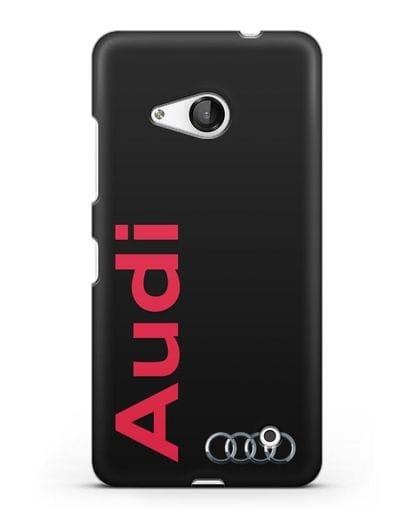 Чехол с надписью Audi и логотипом силикон черный для Microsoft Lumia 550