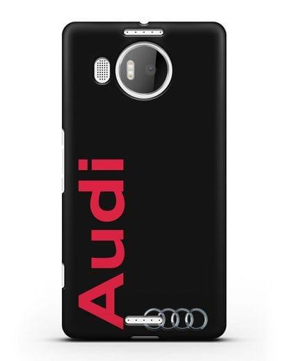 Чехол с надписью Audi и логотипом силикон черный для Microsoft Lumia 950 XL