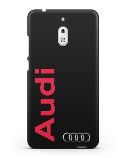 Чехол с надписью Audi и логотипом силикон черный для Nokia 2.1