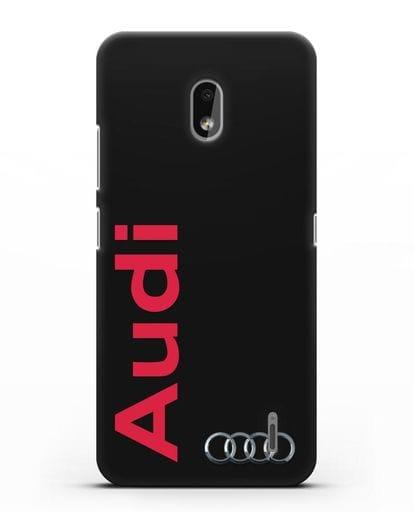 Чехол с надписью Audi и логотипом силикон черный для Nokia 2.2 2019
