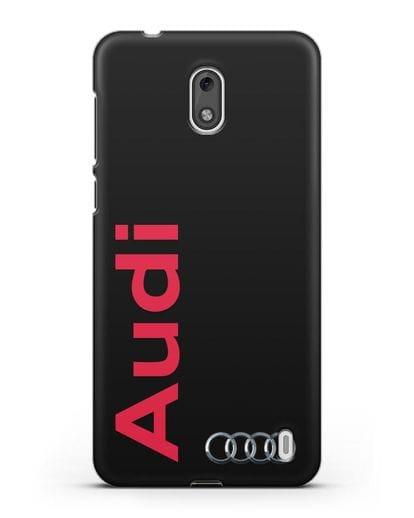 Чехол с надписью Audi и логотипом силикон черный для Nokia 2