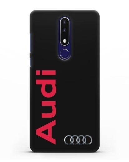 Чехол с надписью Audi и логотипом силикон черный для Nokia 3.1 plus