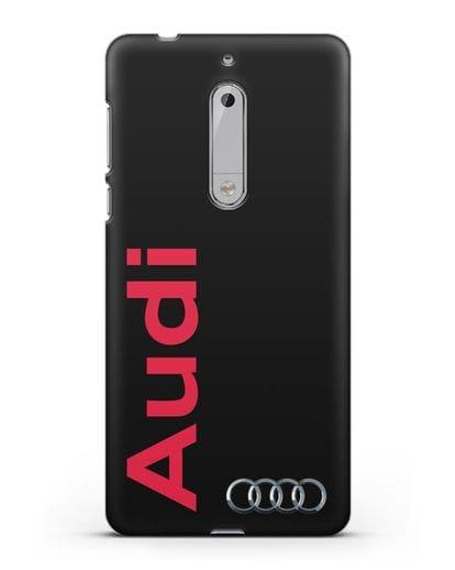 Чехол с надписью Audi и логотипом силикон черный для Nokia 5