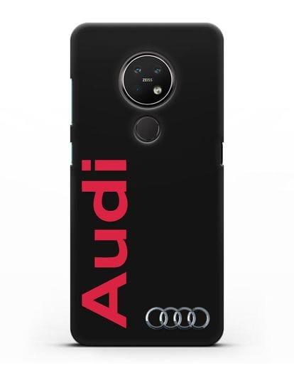 Чехол с надписью Audi и логотипом силикон черный для Nokia 7.2