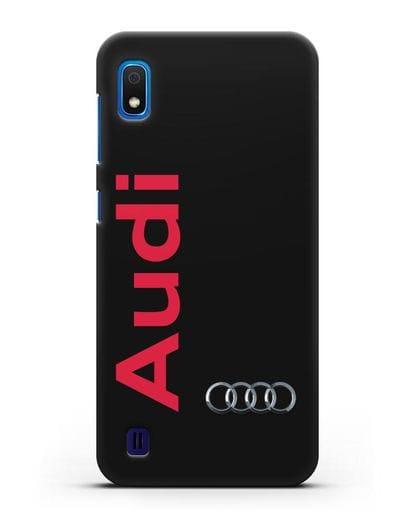 Чехол с надписью Audi и логотипом силикон черный для Samsung Galaxy A10 [SM-A105F]