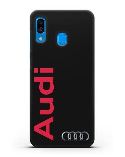 Чехол с надписью Audi и логотипом силикон черный для Samsung Galaxy A30 [SM-A305FN]