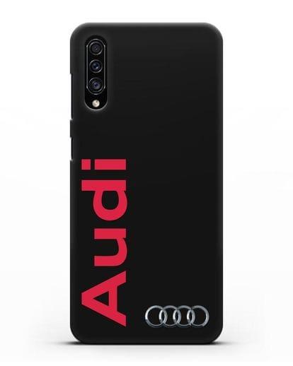 Чехол с надписью Audi и логотипом силикон черный для Samsung Galaxy A30s [SM-A307FN]