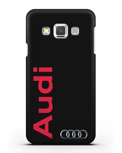 Чехол с надписью Audi и логотипом силикон черный для Samsung Galaxy A3 2015 [SM-A300F]
