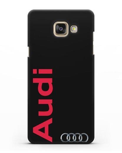 Чехол с надписью Audi и логотипом силикон черный для Samsung Galaxy A3 2016 [SM-A310F]