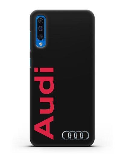 Чехол с надписью Audi и логотипом силикон черный для Samsung Galaxy A50 [SM-A505F]