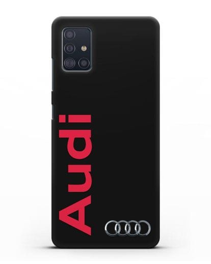 Чехол с надписью Audi и логотипом силикон черный для Samsung Galaxy A51 [SM-A515F]