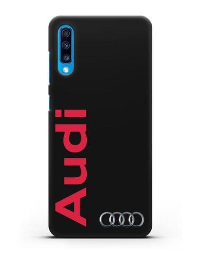 Чехол с надписью Audi и логотипом силикон черный для Samsung Galaxy A70 [SM-A705F]