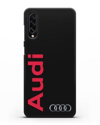 Чехол с надписью Audi и логотипом силикон черный для Samsung Galaxy A70s [SM-A707F]