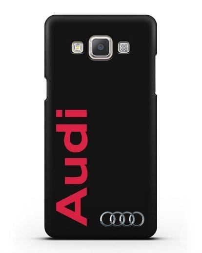 Чехол с надписью Audi и логотипом силикон черный для Samsung Galaxy A7 2015 [SM-A700F]