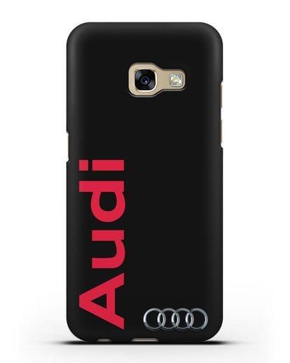 Чехол с надписью Audi и логотипом силикон черный для Samsung Galaxy A7 2017 [SM-A720F]