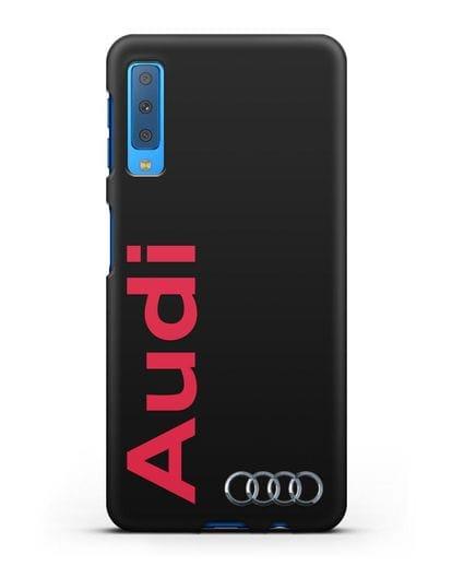 Чехол с надписью Audi и логотипом силикон черный для Samsung Galaxy A7 2018 [SM-A750F]