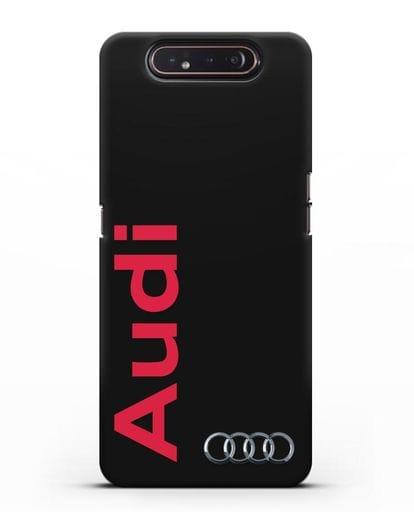 Чехол с надписью Audi и логотипом силикон черный для Samsung Galaxy A80 [SM-A805F]