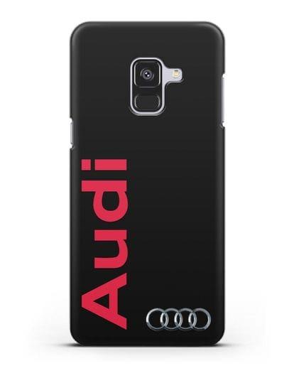 Чехол с надписью Audi и логотипом силикон черный для Samsung Galaxy A8 Plus [SM-A730F]