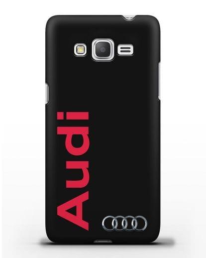 Чехол с надписью Audi и логотипом силикон черный для Samsung Galaxy Grand Prime [SM-G530]