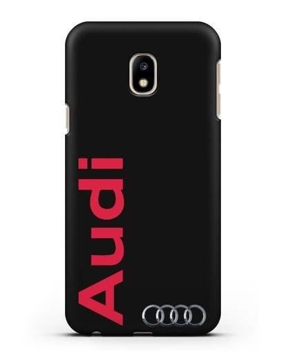 Чехол с надписью Audi и логотипом силикон черный для Samsung Galaxy J3 2017 [SM-J330F]