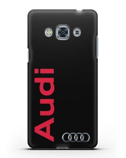 Чехол с надписью Audi и логотипом силикон черный для Samsung Galaxy J3 Pro [SM-J3110]