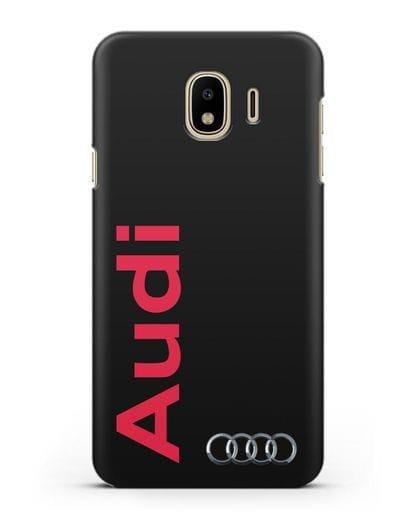 Чехол с надписью Audi и логотипом силикон черный для Samsung Galaxy J4 2018 [SM-J400F]