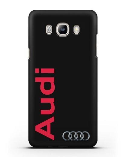 Чехол с надписью Audi и логотипом силикон черный для Samsung Galaxy J7 2016 [SM-J710F]