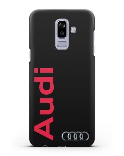 Чехол с надписью Audi и логотипом силикон черный для Samsung Galaxy J8 2018 [SM-J810F]