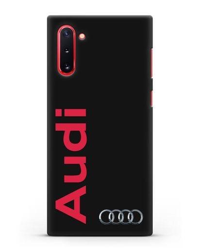 Чехол с надписью Audi и логотипом силикон черный для Samsung Galaxy Note 10 [N970F]