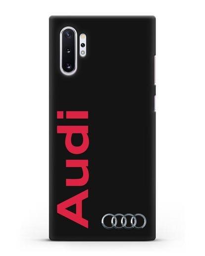 Чехол с надписью Audi и логотипом силикон черный для Samsung Galaxy Note 10 Plus [N975F]