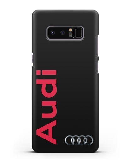 Чехол с надписью Audi и логотипом силикон черный для Samsung Galaxy Note 8 [N950F]