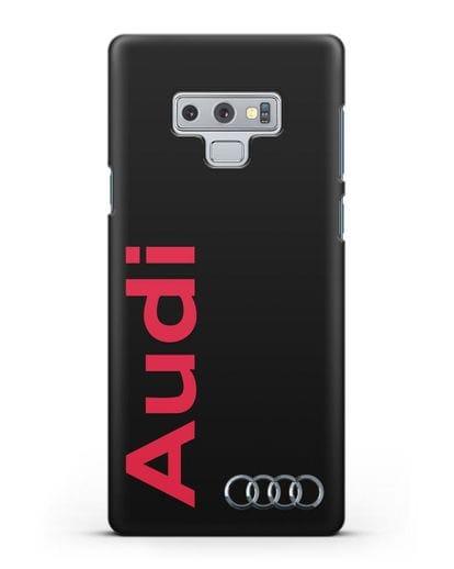 Чехол с надписью Audi и логотипом силикон черный для Samsung Galaxy Note 9 [N960F]