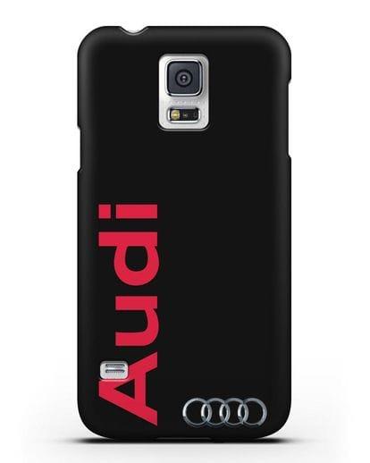 Чехол с надписью Audi и логотипом силикон черный для Samsung Galaxy S5 [SM-G900F]
