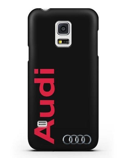 Чехол с надписью Audi и логотипом силикон черный для Samsung Galaxy S5 Mini [SM-G800F]