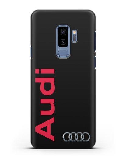 Чехол с надписью Audi и логотипом силикон черный для Samsung Galaxy S9 Plus [SM-G965F]