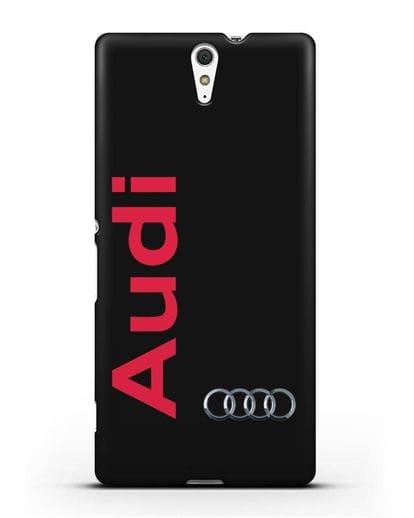 Чехол с надписью Audi и логотипом силикон черный для Sony Xperia C5
