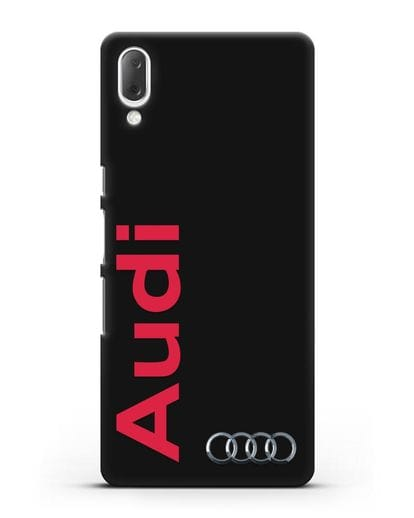 Чехол с надписью Audi и логотипом силикон черный для Sony Xperia L3