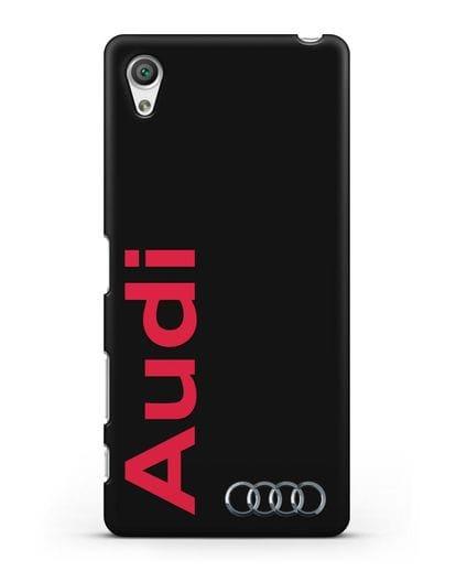 Чехол с надписью Audi и логотипом силикон черный для Sony Xperia X