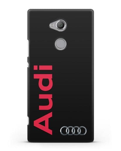 Чехол с надписью Audi и логотипом силикон черный для Sony Xperia XA2 Ultra