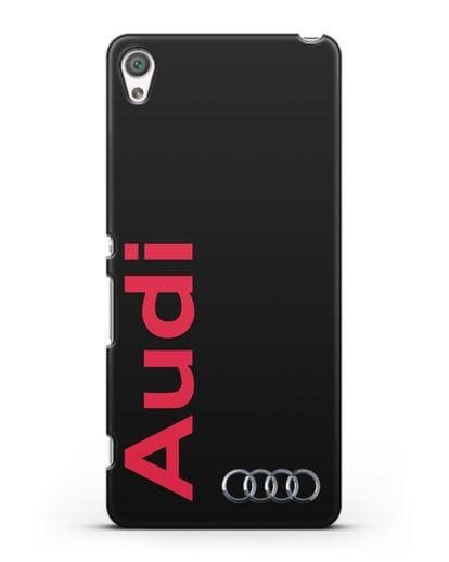 Чехол с надписью Audi и логотипом силикон черный для Sony Xperia XA